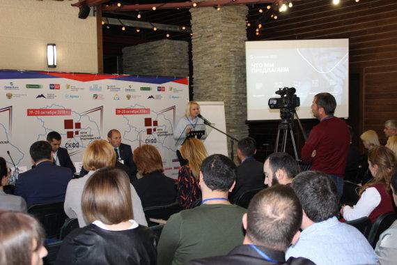 Форум социальных предпринимателей СКФО собрал в Карачаево-Черкесии более 250 человек