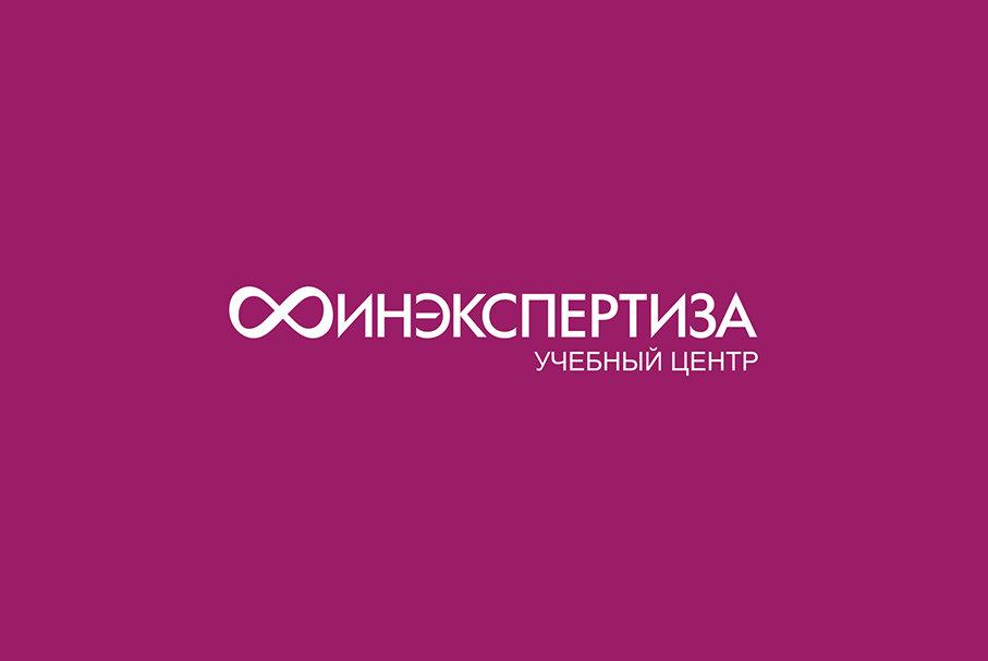 Учебный центр «ФинЭкспертиза» проведет образовательную программу для чиновников Северо-Кавказского Федерального округа по социальному проектированию