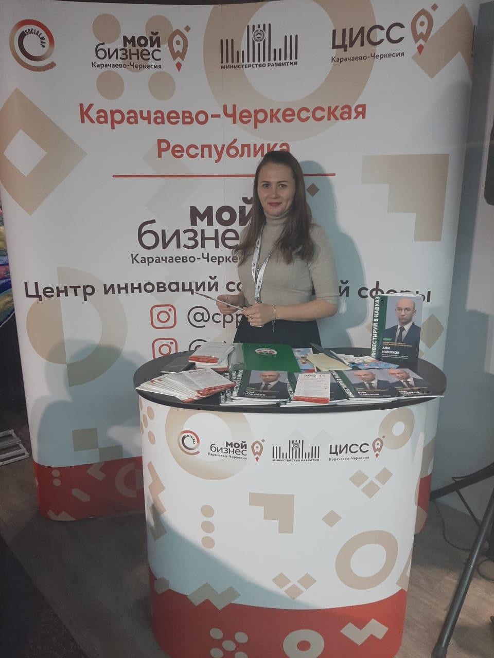 Предприниматели Карачаево-Черкесии приняли участие в бизнес-миссии в Нижнем Новгороде